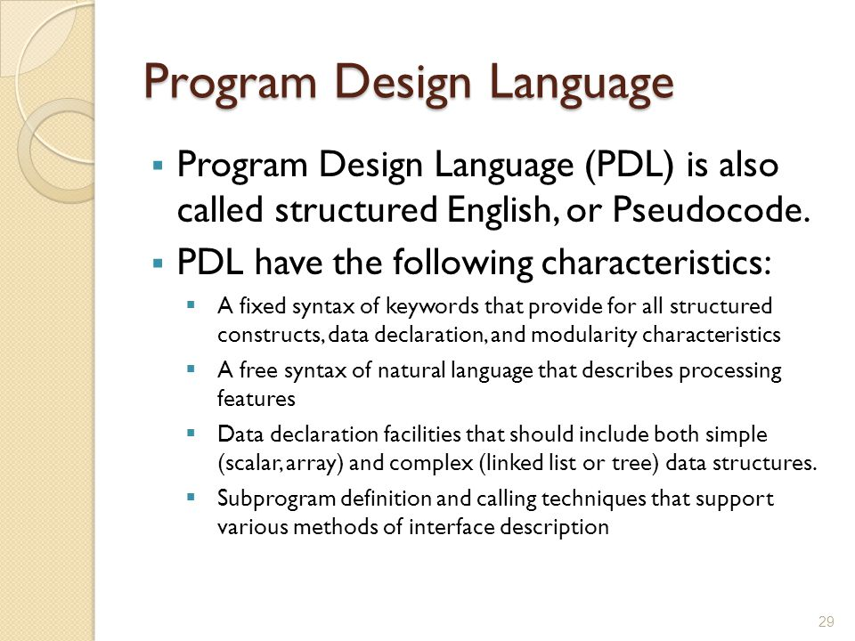 Program Design Language