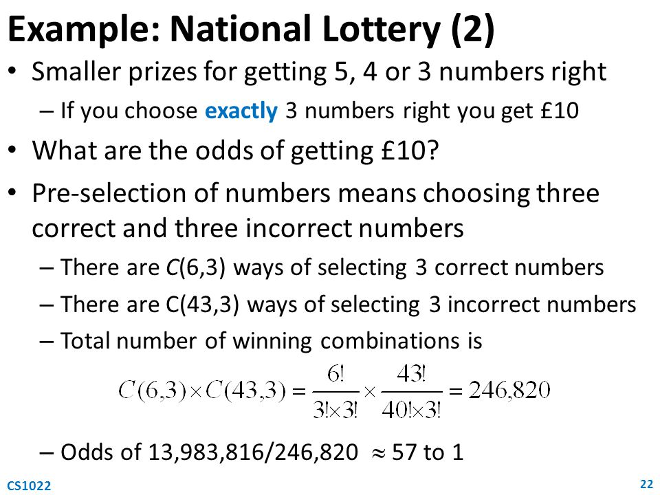 Example: National Lottery (2)