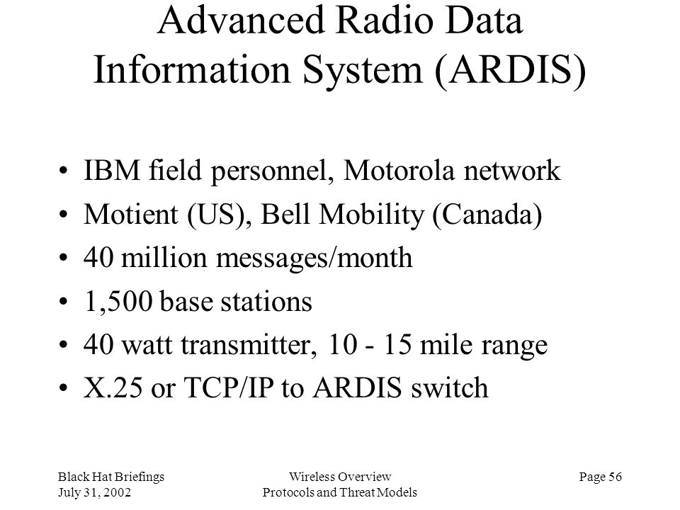 Advanced Radio Data Information System (ARDIS)