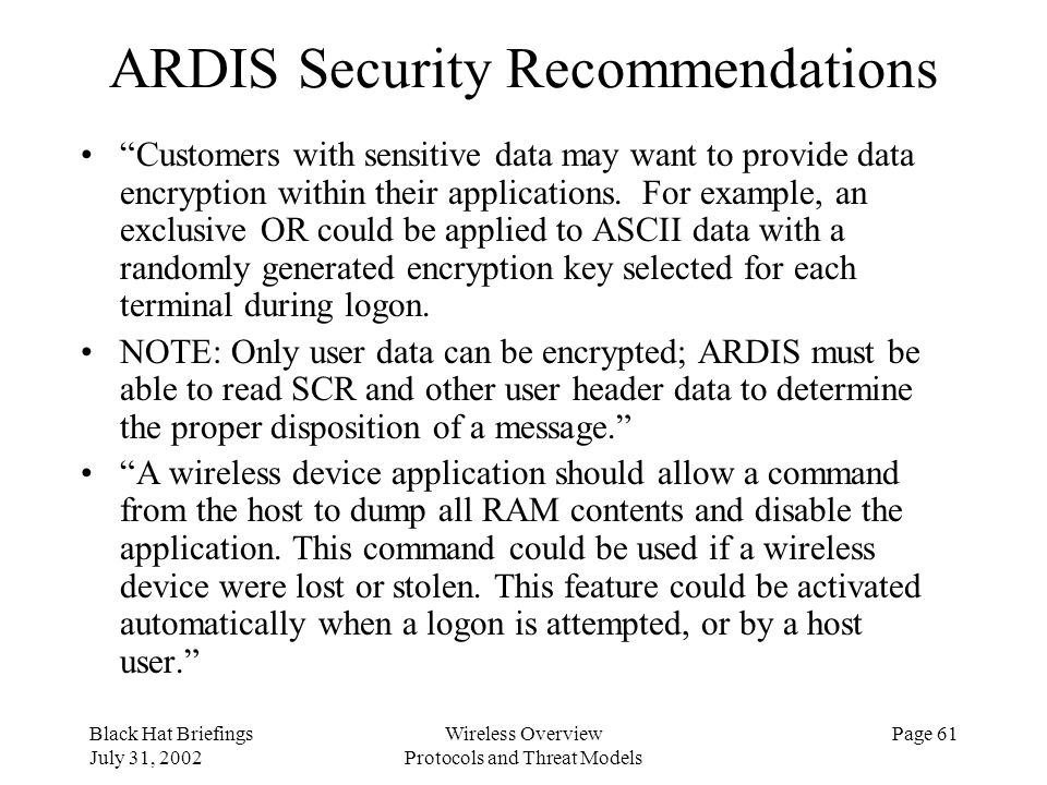 ARDIS Security Recommendations