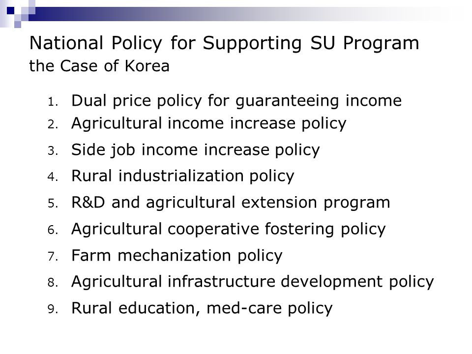 National Policy for Supporting SU Program the Case of Korea