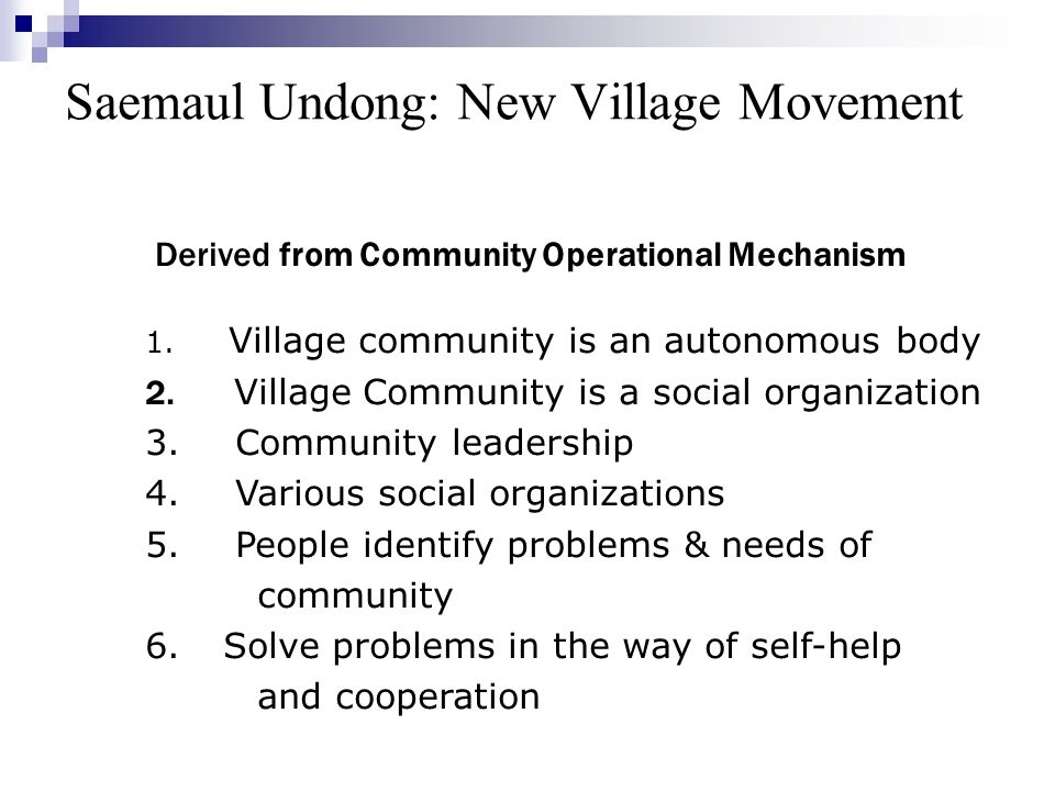 Saemaul Undong: New Village Movement