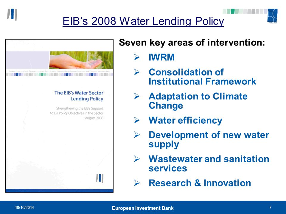 EIB's 2008 Water Lending Policy