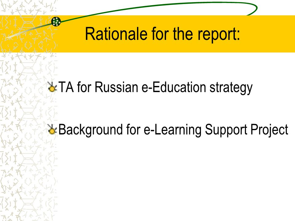 Rationale for the report: