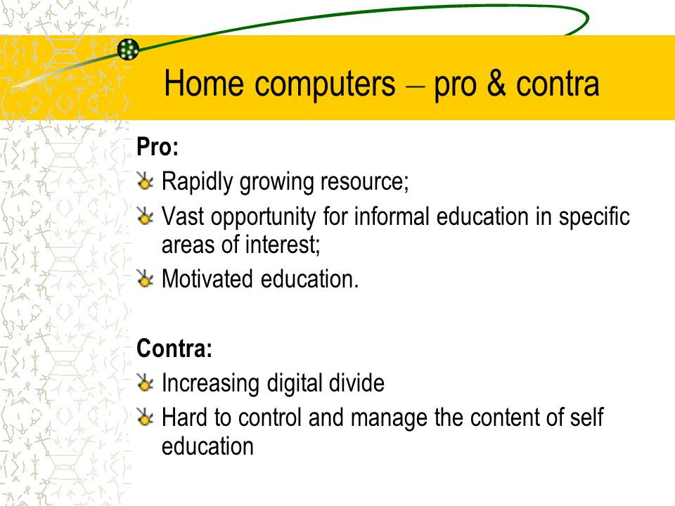 Home computers – pro & contra