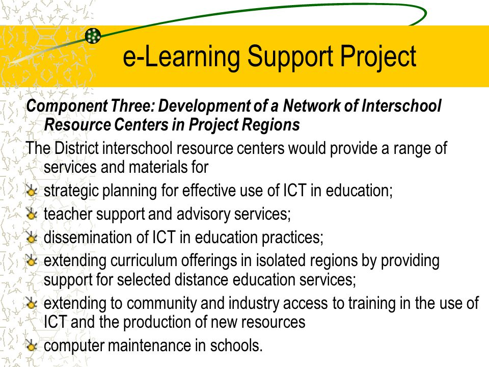 e-Learning Support Project