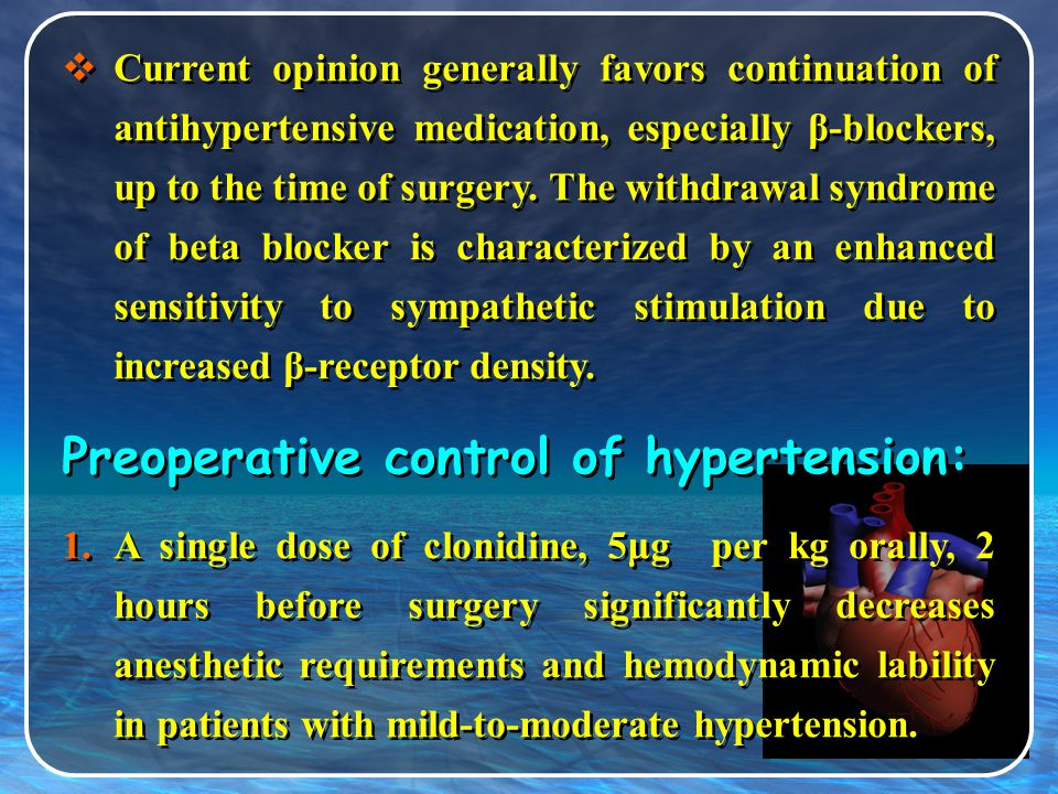 Preoperative control of hypertension: