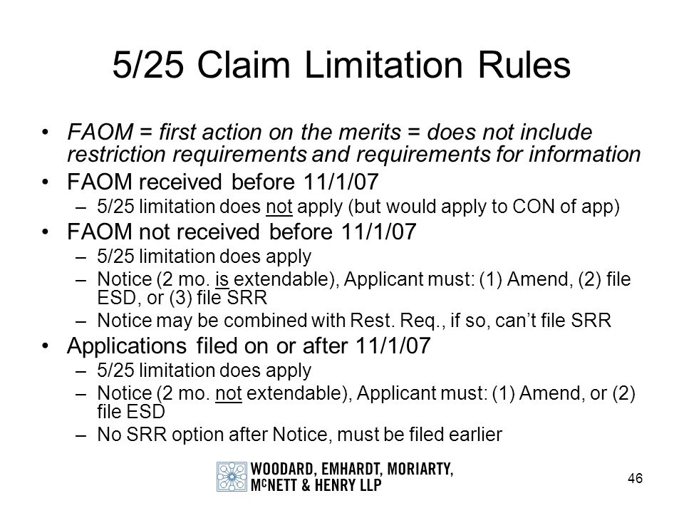 5/25 Claim Limitation Rules