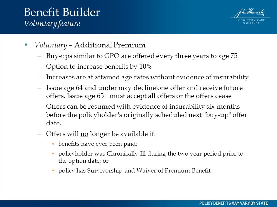 Benefit Builder Voluntary feature