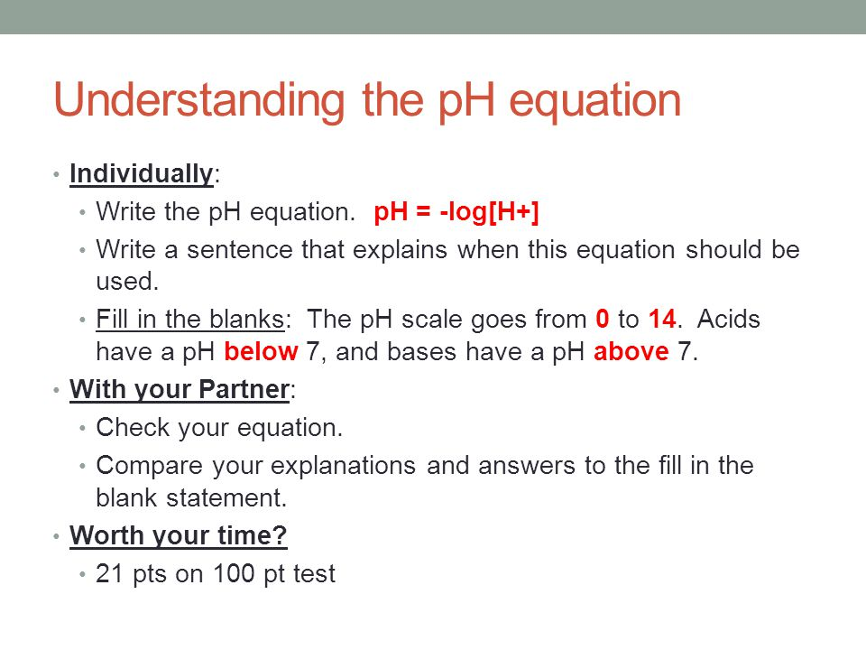 Understanding the pH equation