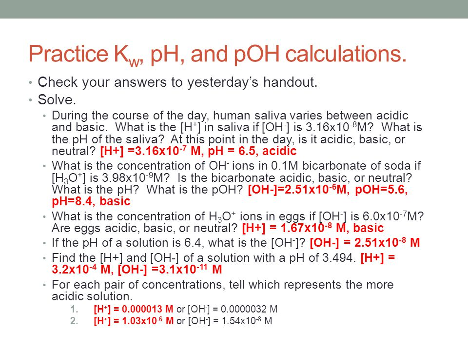 Practice Kw, pH, and pOH calculations.