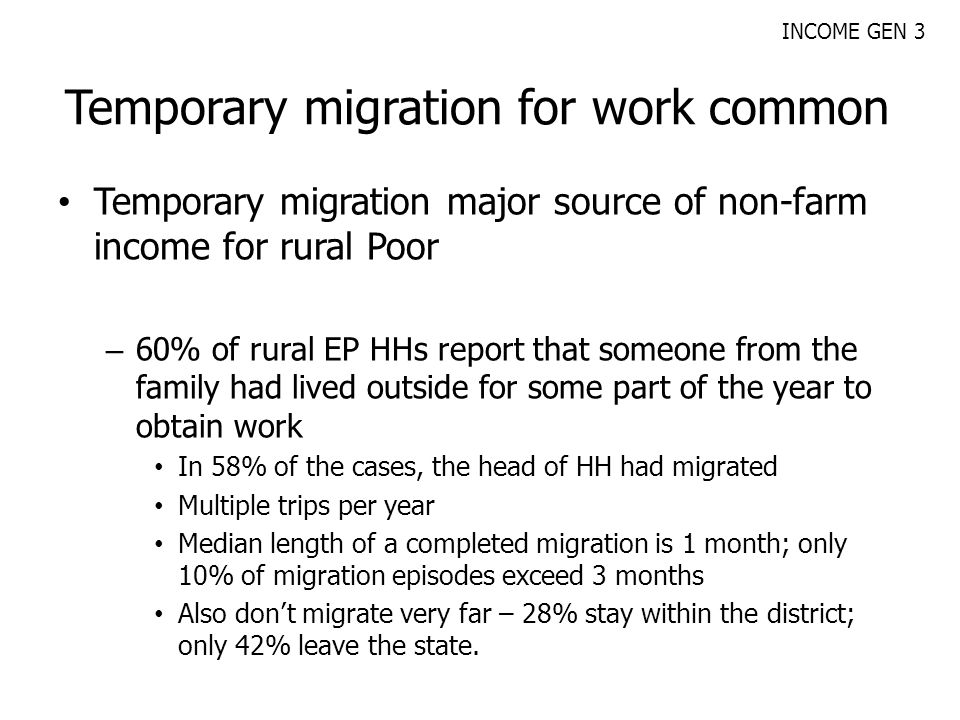 Temporary migration for work common