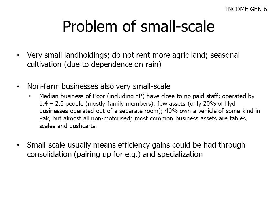 Problem of small-scale