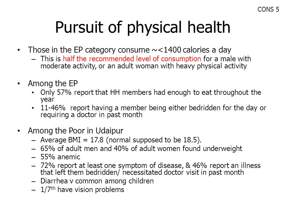 Pursuit of physical health