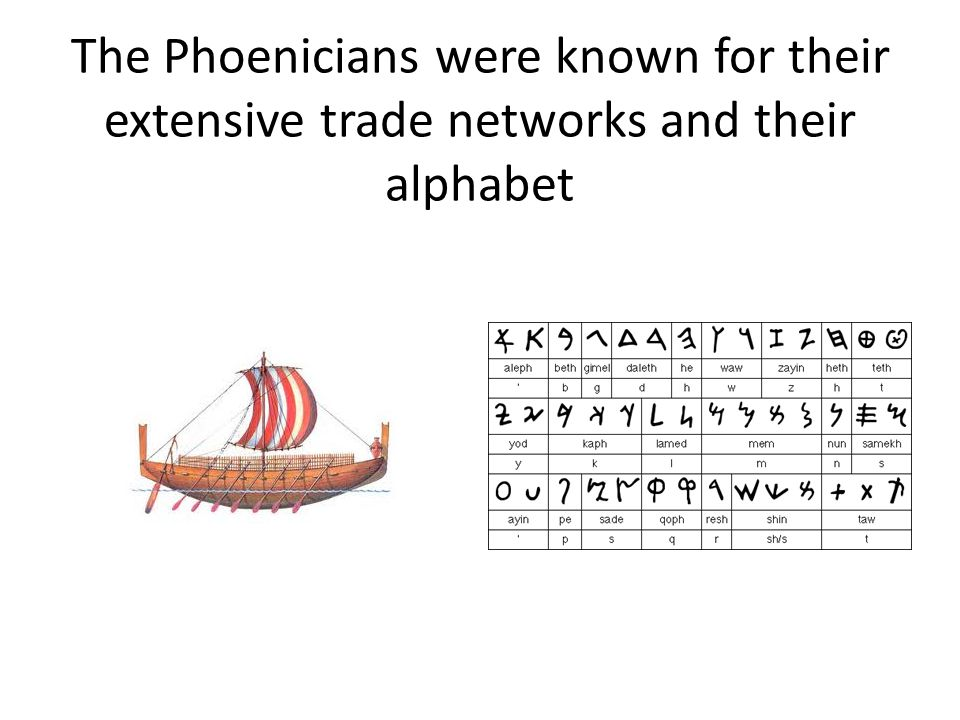 The Phoenicians were known for their extensive trade networks and their alphabet