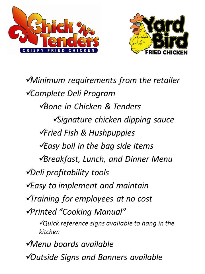 Minimum requirements from the retailer Complete Deli Program