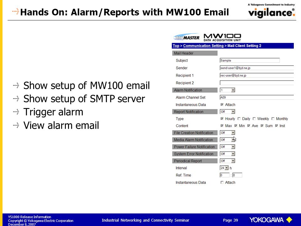 Hands On: Alarm/Reports with MW100 Email