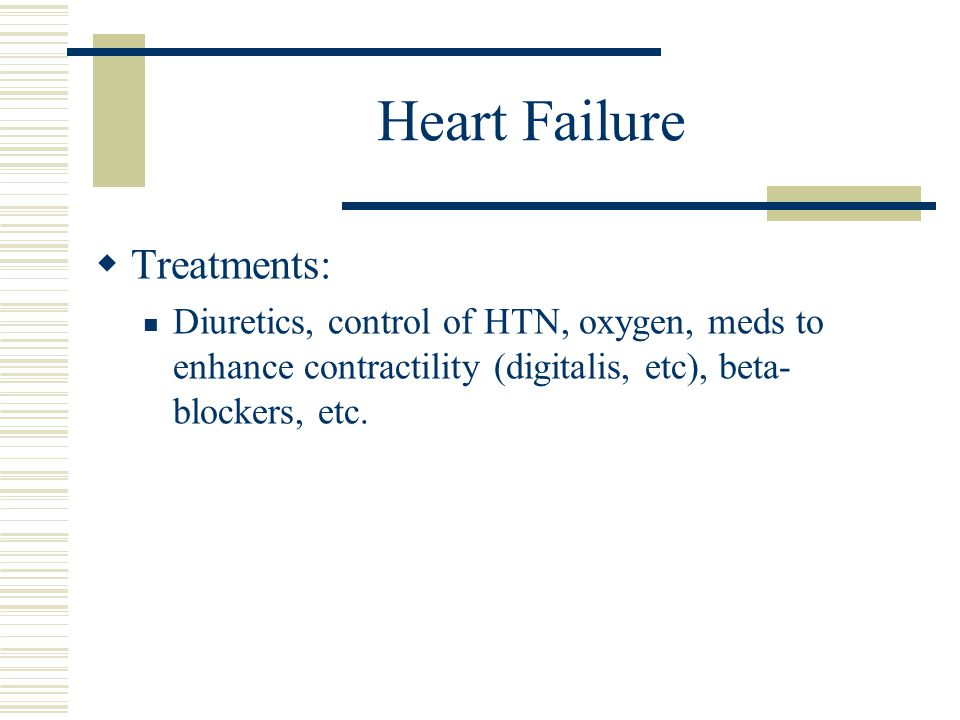 Heart Failure Treatments: