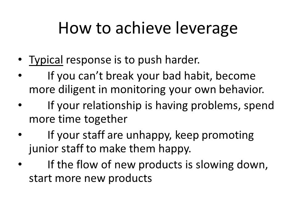 How to achieve leverage