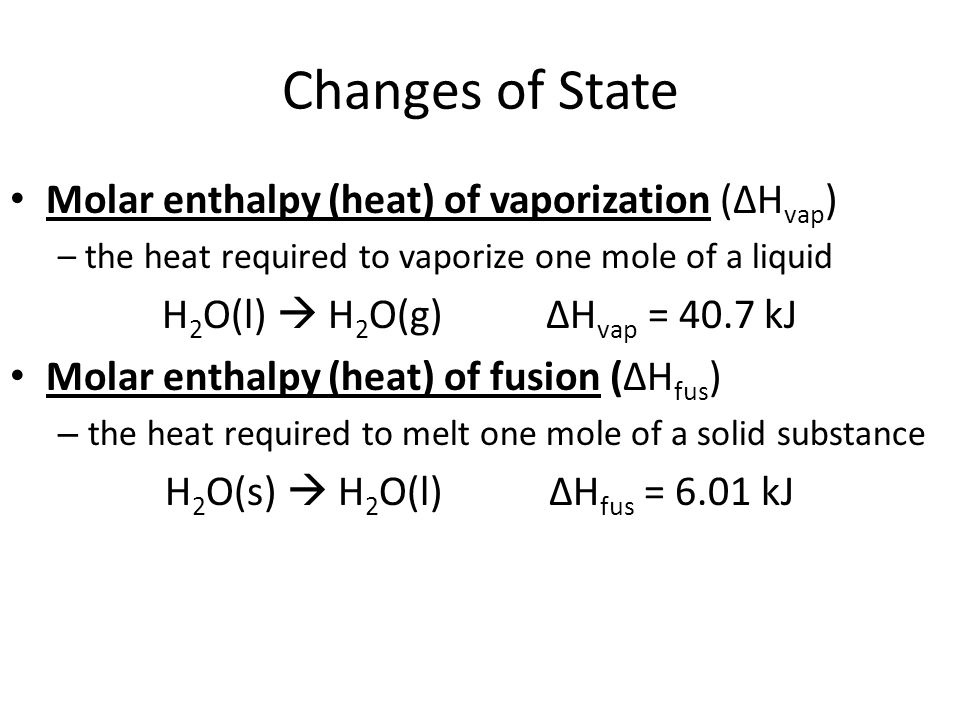 dcp ce molar heat of combustion If 5 g of glucose (c 6 h 12 o 6) with a molar heat of combustion of 255 x 10 3 kj/mol is burnt under a container holding 250g of water at 25 o c, and no heat is lost to the external environment, what is the rise in temperature of the water.