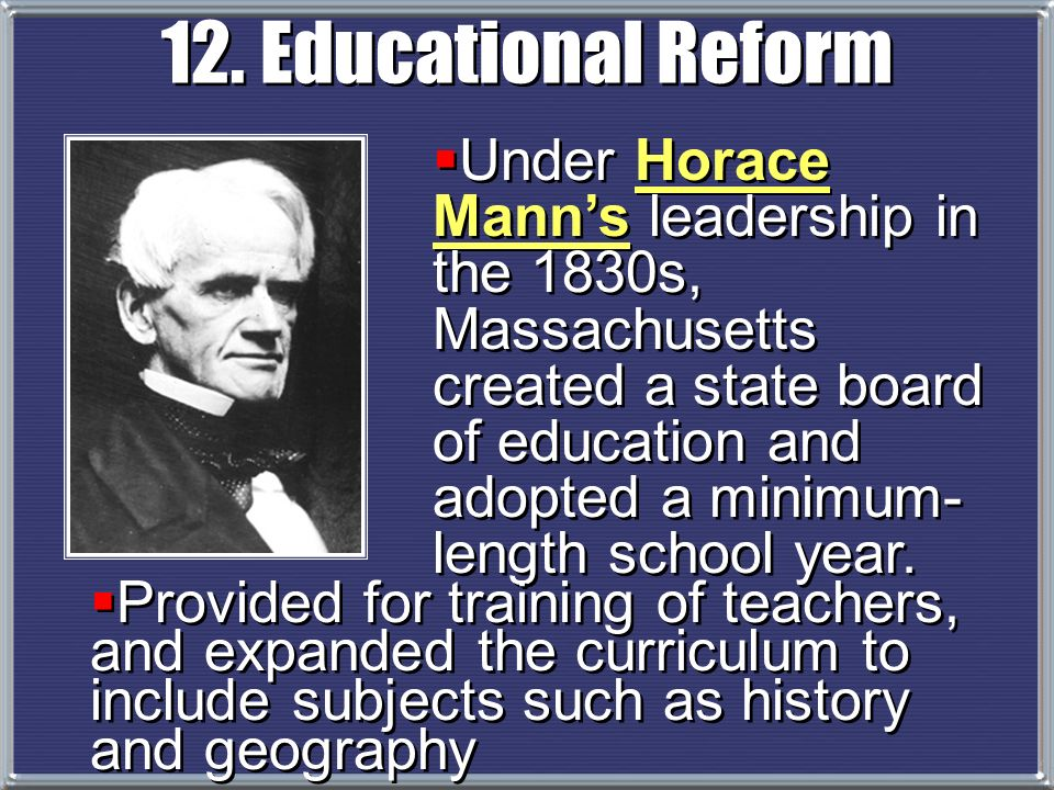 12. Educational Reform