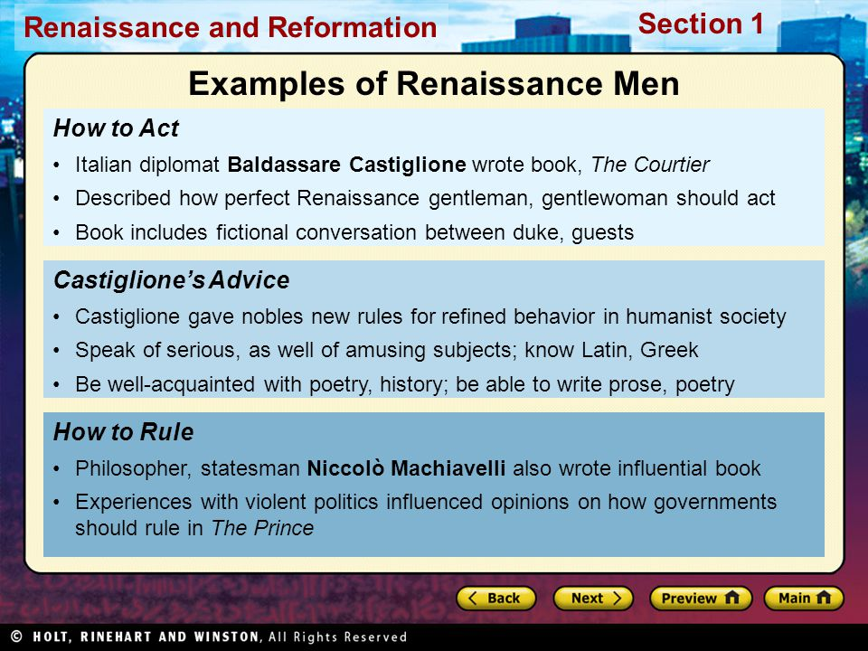 Examples of Renaissance Men