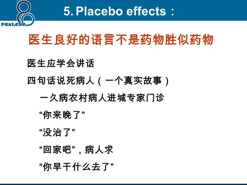 Placebo effects: 医生良好的语言不是药物胜似药物