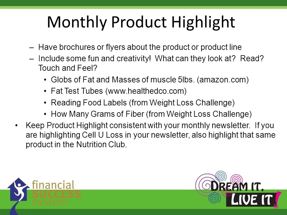 Monthly Product Highlight