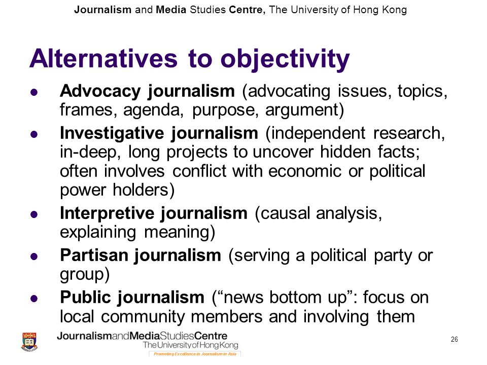 Alternatives to objectivity