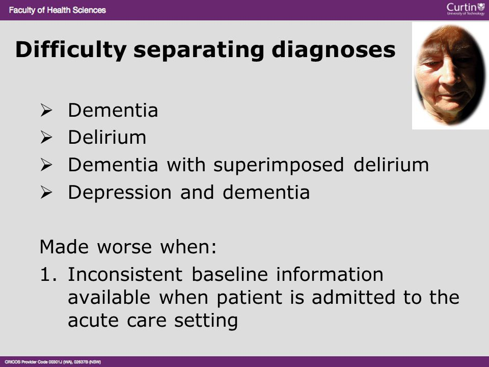 Difficulty separating diagnoses