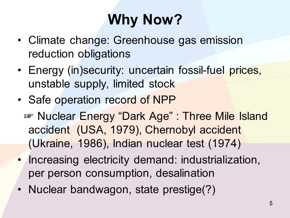 Why Now Climate change: Greenhouse gas emission reduction obligations