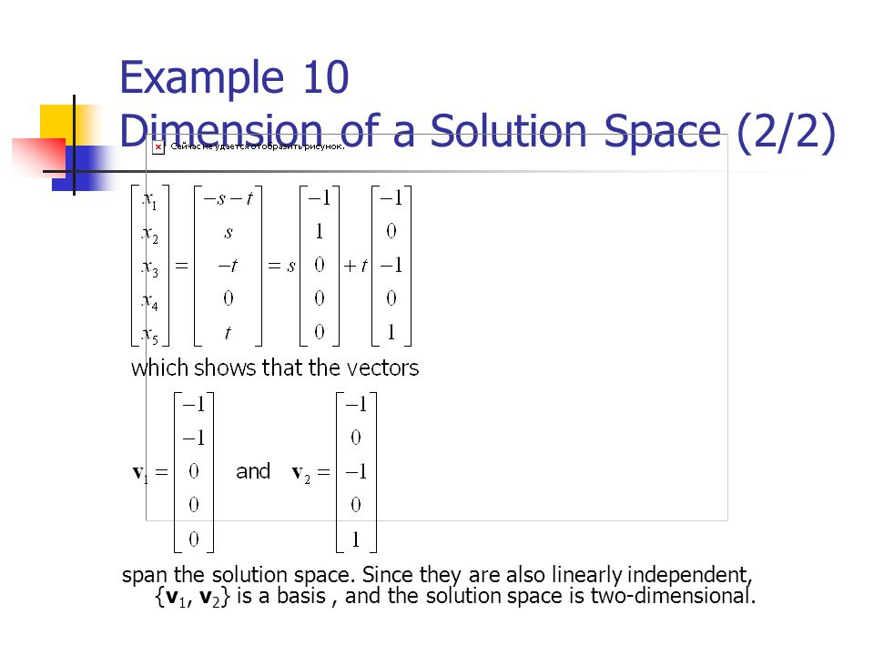 Example 10 Dimension of a Solution Space (2/2)