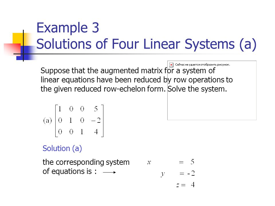 Example 3 Solutions of Four Linear Systems (a)