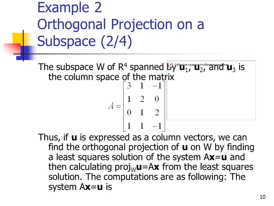Example 2 Orthogonal Projection on a Subspace (2/4)