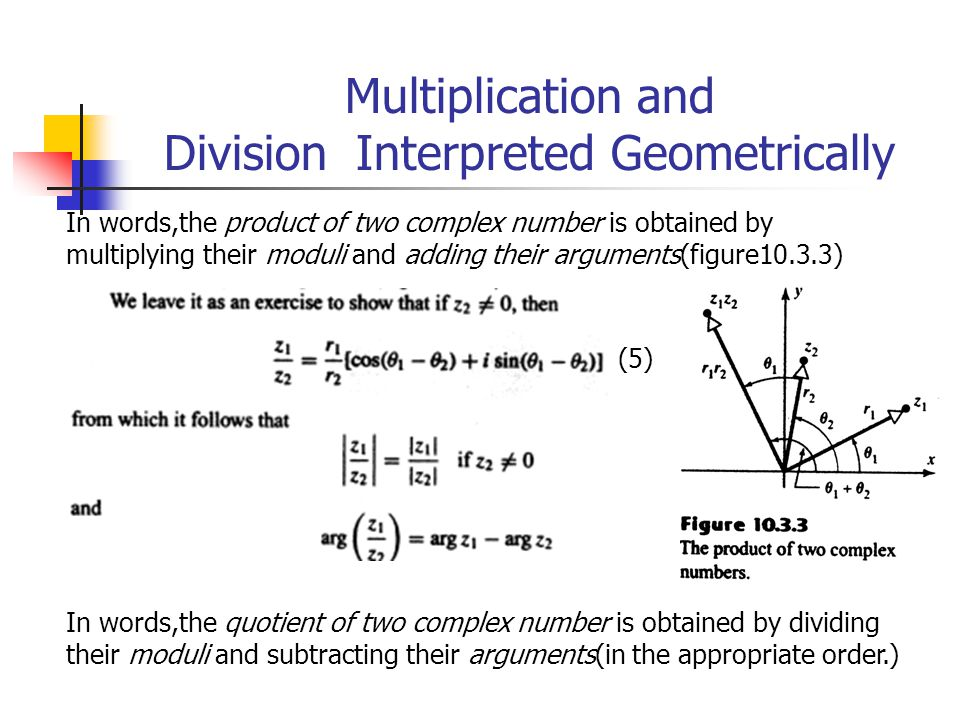 Multiplication and Division Interpreted Geometrically