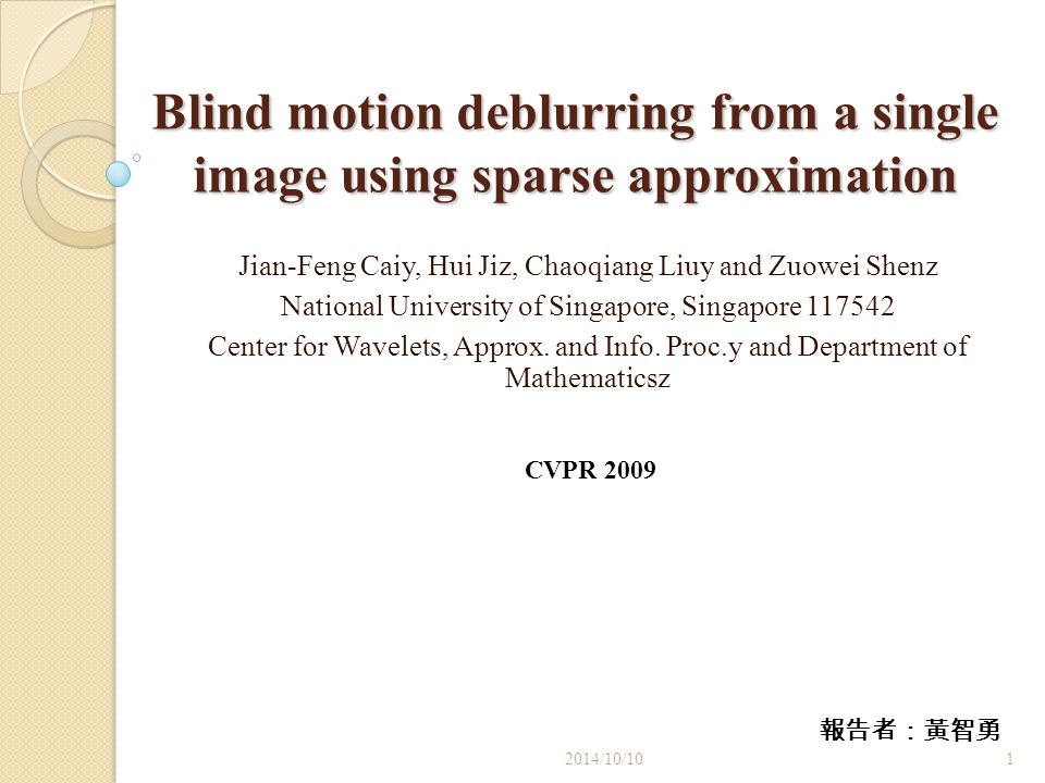 Blind motion deblurring from a single image using sparse approximation