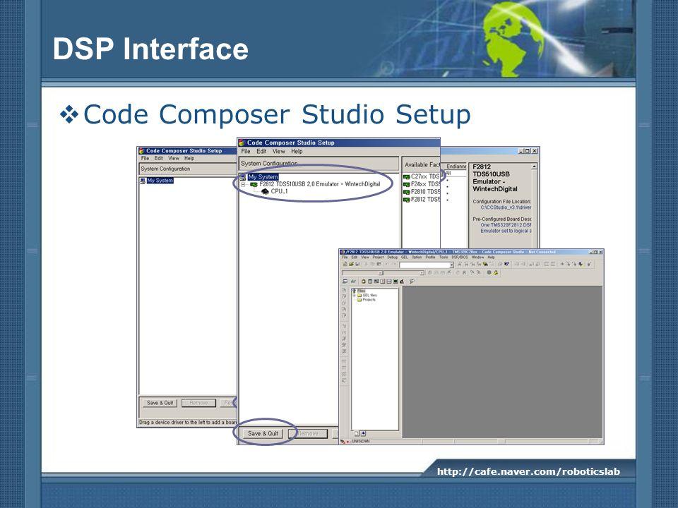 DSP Interface Code Composer Studio Setup