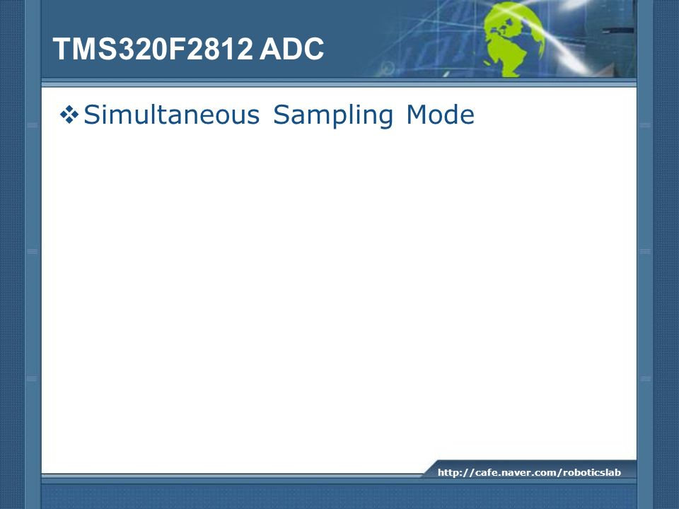 TMS320F2812 ADC Simultaneous Sampling Mode