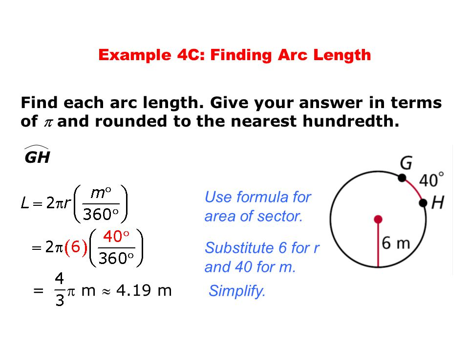Example 4C: Finding Arc Length