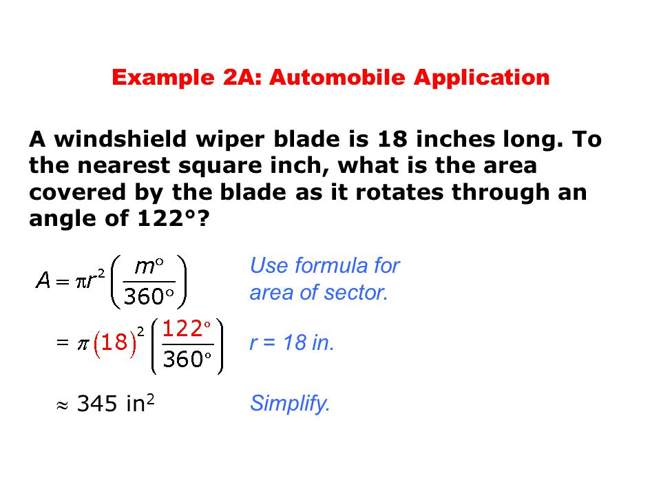 Example 2A: Automobile Application