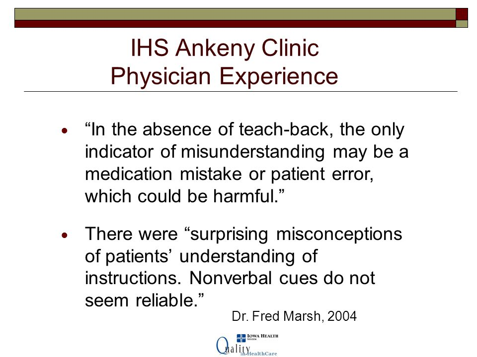 IHS Ankeny Clinic Physician Experience