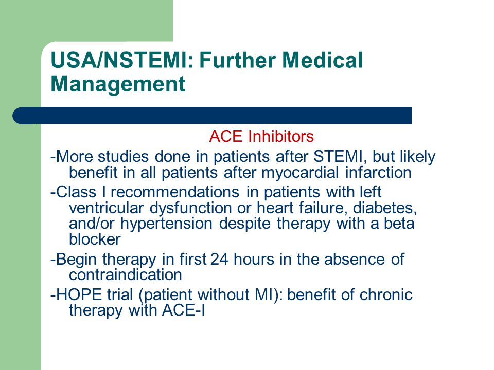 USA/NSTEMI: Further Medical Management