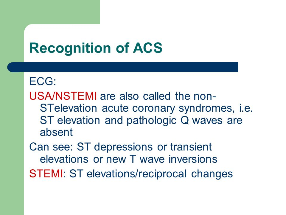 Recognition of ACS ECG: