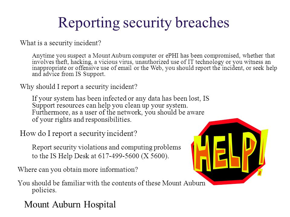 Reporting security breaches