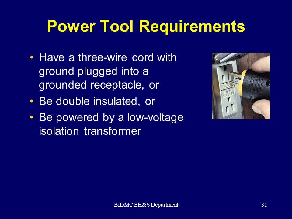 Power Tool Requirements