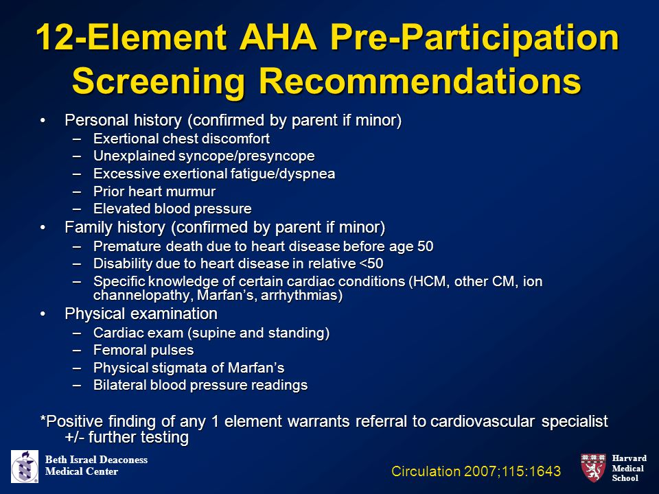 12-Element AHA Pre-Participation Screening Recommendations