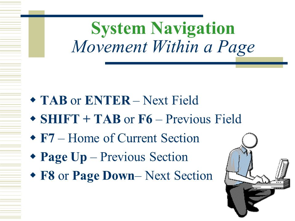 System Navigation Movement Within a Page