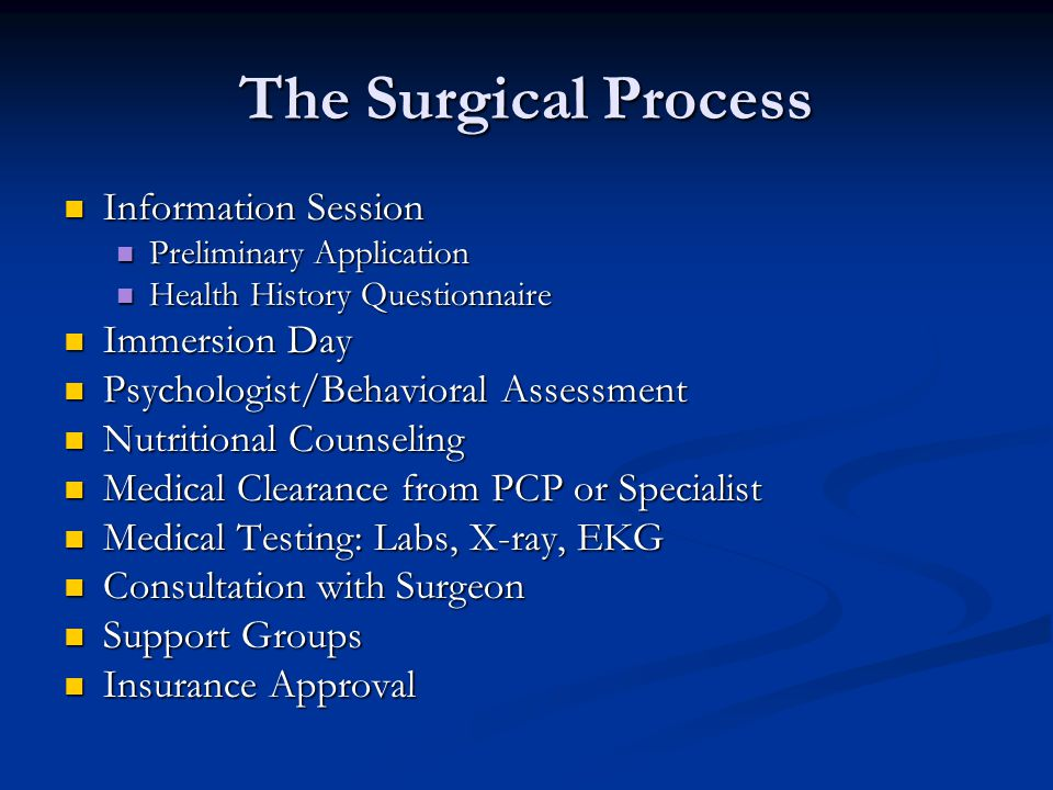 The Surgical Process Information Session Immersion Day