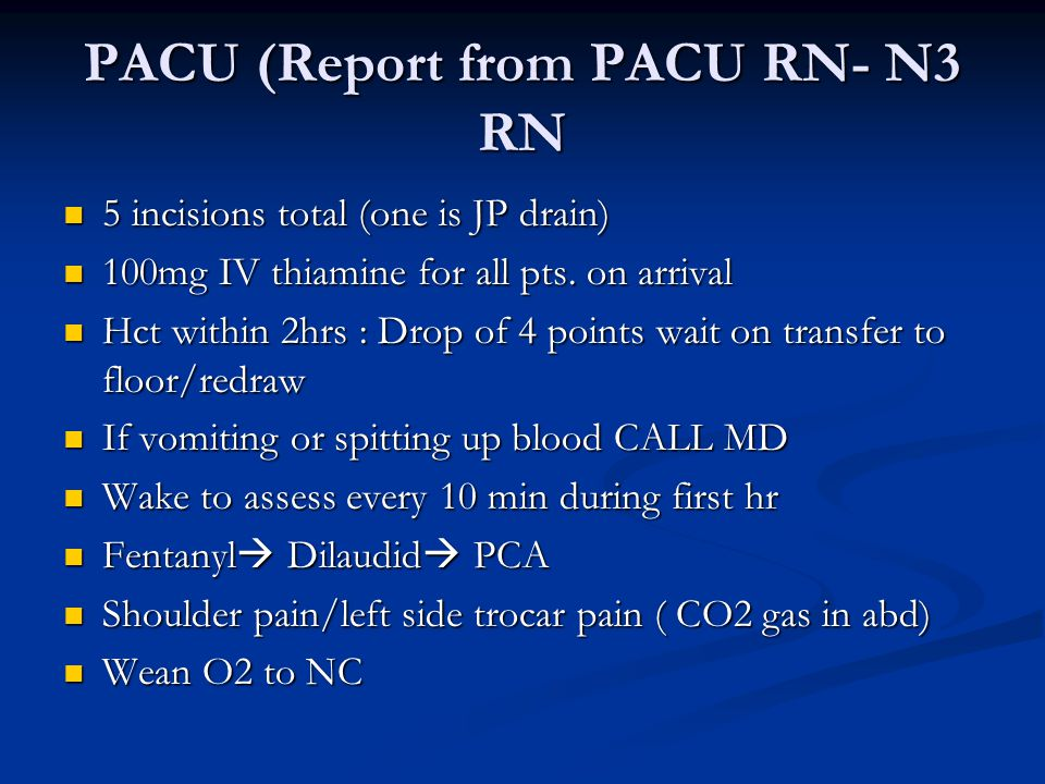 PACU (Report from PACU RN- N3 RN