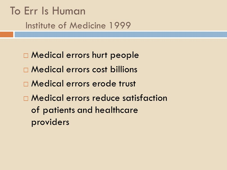 To Err Is Human Institute of Medicine 1999